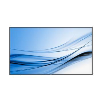 Interaktivna bijela ploča / Multitouch monitor